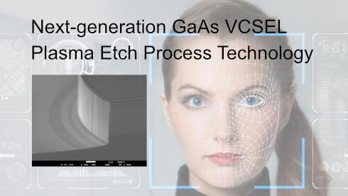 HCG-VCSEL.jpg