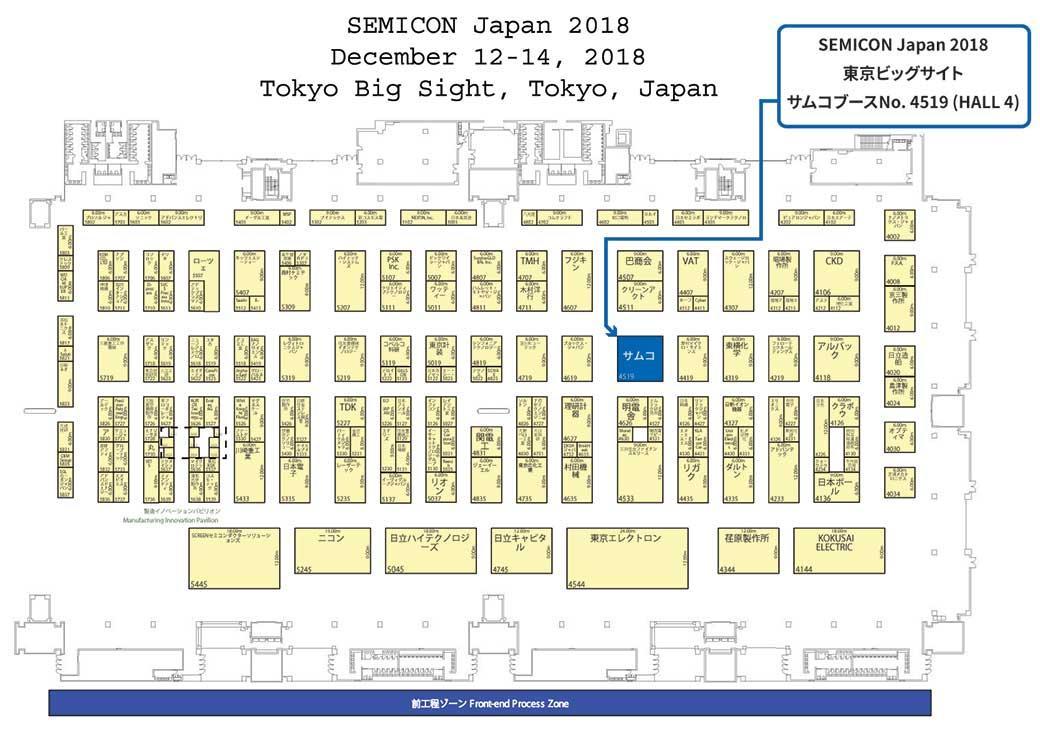 Samco Booth Floorplan.jpg
