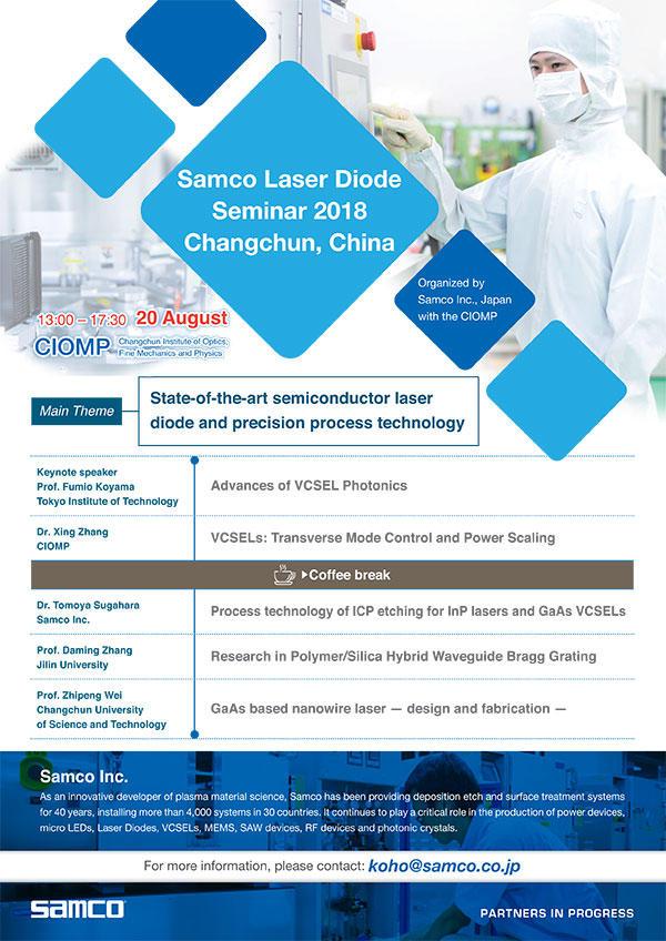 Samco-Laser-Diode-Seminar.jpg